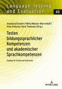 Testen Bildungssprachlicher Kompetenzen und Akademischer Sprachkompetenzen PDF