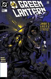 Green Lantern (1994-) #111