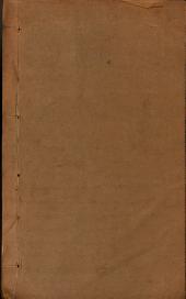 玉函山房自耕帖: 31卷, 第 11-20 卷