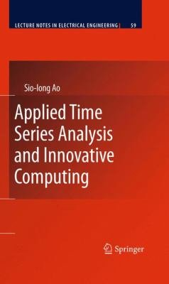 Innovative Computing