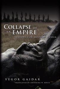 Collapse of an Empire