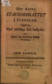 Det rätta stafningssättet i svenskan