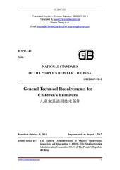 GB 28007-2011: Translated English of Chinese Standard. You may also buy from www.ChineseStandard.net GB28007-2011.: General technical requirements for Children furniture.