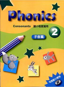 Phonics 2           PDF