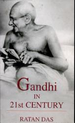 Gandhi In 21st Century Book PDF