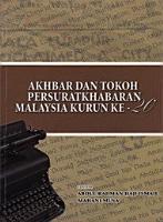 Akhbar dan Tokoh Persuratkhabaran Malaysia Kurun ke 20  Penerbit USM  PDF