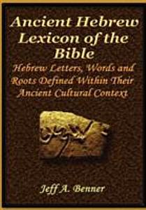 The Ancient Hebrew Lexicon of the Bible Book