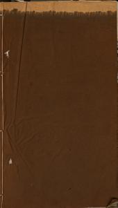 河南通志: 第 21-28 卷