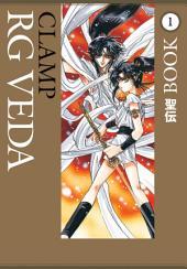 RG Veda Omnibus: Volume 1