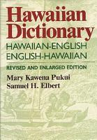 Hawaiian Dictionary PDF