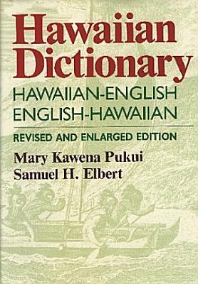 Hawaiian Dictionary PDF