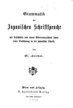 Grammatik der japanischen Schriftsprache PDF