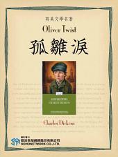Oliver Twist (孤雛淚)