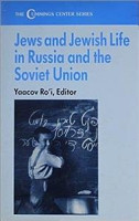 Jews and Jewish Life in Russia and the Soviet Union PDF