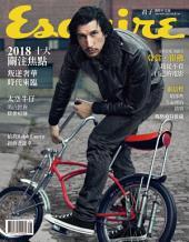Esquire君子時代國際中文版149期: 亞當‧崔佛 我從不看自己的電影