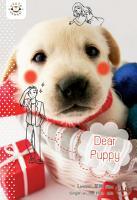 Dear Puppy PDF