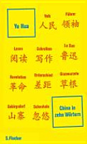 China in zehn W  rtern PDF