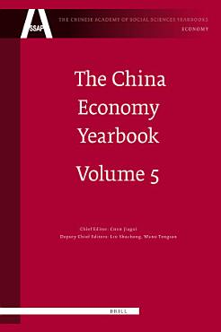 The China Economy Yearbook  Volume 5 PDF