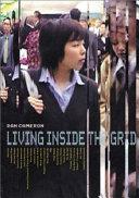 Living Inside the Grid