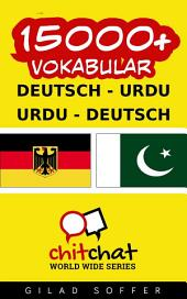 15000+ Deutsch - Urdu Urdu - Deutsch Vokabular