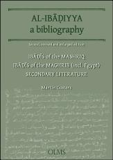 Al Ibadiyya  A Bibliography PDF