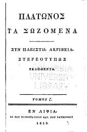 Platonis opera: Timaeus. Timaei Locri de anima mundi. Critias. Parmenides. Symposion