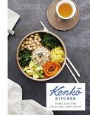 Kenko Kitchen Book PDF
