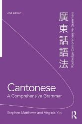 Cantonese  A Comprehensive Grammar PDF