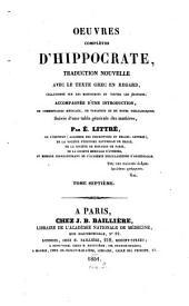 Oeuvres complètes d'Hippocrate