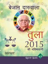 Aapki Sampurn Bhavishyavaani 2015 Tula