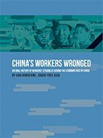 China's Workers Wronged