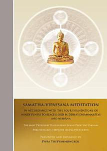 Samatha Vipassana Meditation in Accordance with the Four Foundations of Mindfulness to Reach Lord Buddha's Dhammakayas and Nirvana