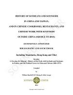 History of Soybeans and Soyfoods in China and Taiwan, and in Chinese Cookbooks, Restaurants, and Chinese Work with Soyfoods Outside China (1024 BCE to 2014)