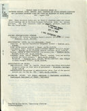 Subject Index to Executive Orders of Governors Knowles ...