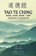 Tao Te Ching  Annotated