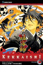 Kekkaishi: Volume 24