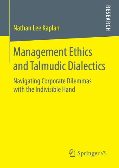 Management Ethics and Talmudic Dialectics PDF