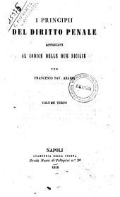 I principii del diritto penale applicati al codice delle Due Sicilie: 3