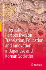 International Perspectives on Translation, Education and Innovation in Japanese and Korean Societies