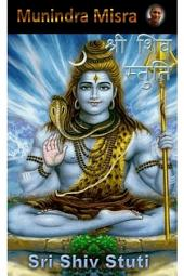 Shiv Stuti In English Rhyme: Hinduism, sanatan dharma, English rhyme, Stuti, स्तुति, Ganga, गंगा स्तुति