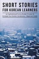 Short Stories For Korean Learners