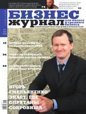 Бизнес-журнал, 2008/08: Томская область