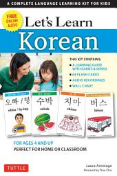 Let's Learn Korean Ebook: 64 Basic Korean Words and Their Uses (Downloadable Material Included)