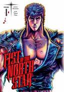 Fist of the North Star  Vol  1 PDF
