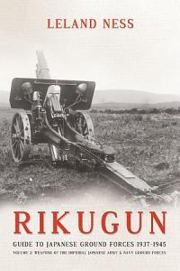 Rikugun  Volume 2 PDF