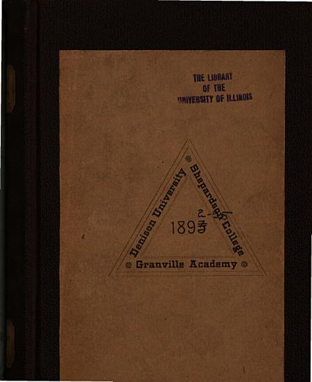 Annual Catalog PDF