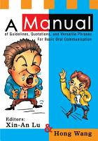 A Manual of Guidelines  Quotations  and Versatile Phrases for Basic Oral Communication PDF