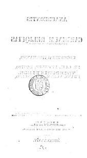 Anacreontis carminum reliquias edidit Theodorus Bergk