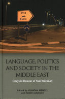 Language  Politics and Society in the Middle East PDF