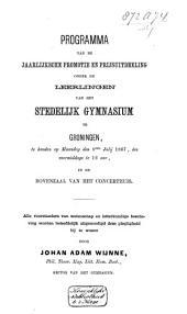 Commentatio de Alberico Gentili, Grotio ad condendam juris gentium disciplinam viam praeeunte